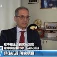 中国主席习近平抵达后,中央电视台 CCTV 访谈意中商会的秘书长马可