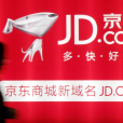 JD Worldwide - Materiali dell'evento