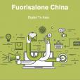Digital to Asia - Fuorisalone China