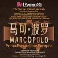 Opera teatrale: Marco Polo - 22 e 24 settembre, Milano