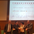 MOU per la promozione della China International Import Expo (CIIE)