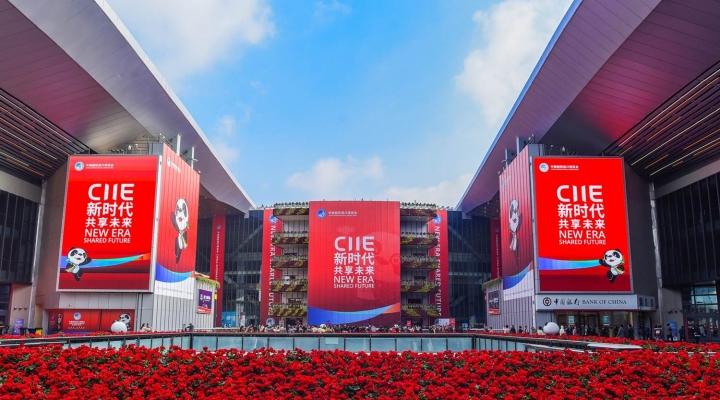 China International Import Expo di Shanghai: PROROGA termini adesione al 19 aprile!