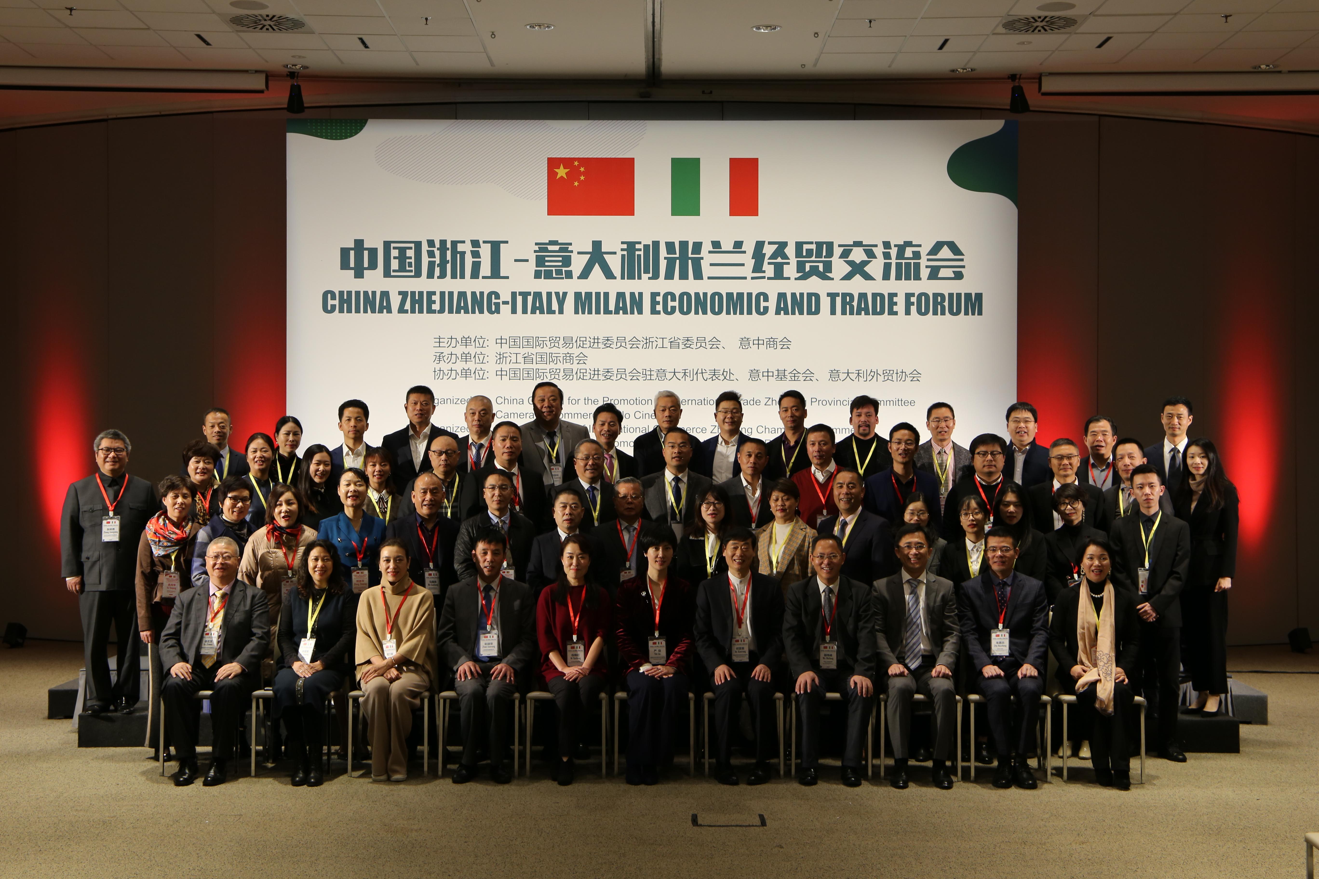 Cina incontri stranieri