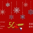 Letter from Italy China Chamber of Commerce President to our Members & Happy New Year