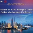 ICBC Shanghai Branch Online Matchmaking Conference