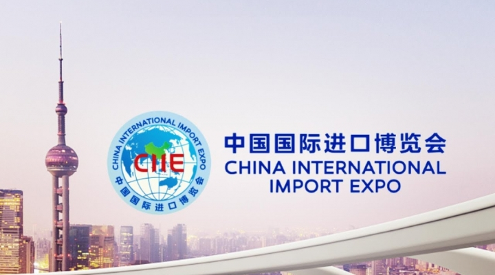 活动后续报道——2021年中国国际进口博览会(CIIE)线上推介会