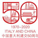"""Post Evento: """"Italia e Cina: 50 anni di relazioni e collaborazione"""" - 22 ottobre"""