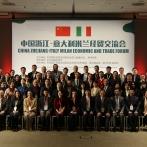China Zhejiang-Italy Milan Economic and Trade Forum - Milano, 28 novembre - post evento
